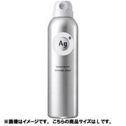 Ag+ パウダースプレー f  Lサイズ 無香料 [デオドラントスプレー 142g]