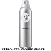 Ag+ パウダースプレー f Sサイズ 無香料 [デオドラントスプレー 40g]