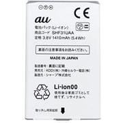 4G LTEケータイ AQUOS K SHF31用電池パック [SHF31UAA]