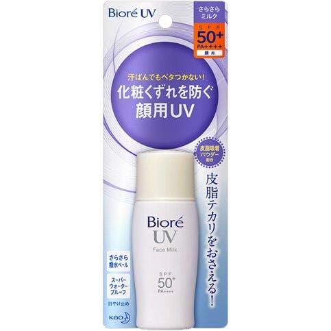 ビオレ UV さらさらフェイスミルク 30mL SPF50+ PA++++ [日焼け止め 顔用]