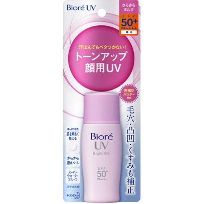 ビオレ UV さらさらブライトミルク 30mL SPF50+  PA++++ [日焼け止め 顔用]