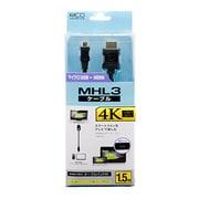MHL3-15/BK [MHL3ケーブル 1.5m 黒]