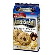 アメリカンソフトクッキー ミルクチョコレートマカデミア 8枚 [菓子 1袋]