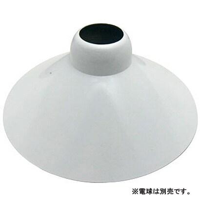 エコなボール傘専用 交換傘 [照明シェード]
