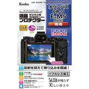 KLP-OEM5M2 [液晶プロテクター オリンパス E-M5 Mark II 用]