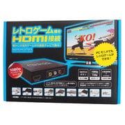 RETRO GAME TO HDMI CONVERTER MG5100N