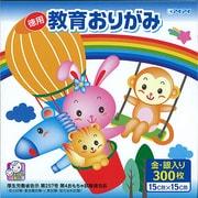 KTO-300 [徳用折紙 15cm 300枚]