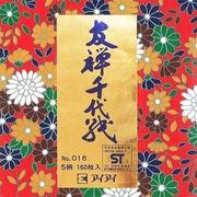 No.016 [友禅千代紙 7.5cm 160枚]