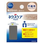 マイクロポア メディカルテープ 不繊布 ライトブラウン 25mm [自着性伸縮包帯]