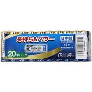 LR6(GD)20P [アルカリ乾電池 単3形 20本]