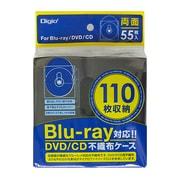 BD-002-055BK [Blu-ray/DVD/CD用 両面不織布ケース 55枚 ブラック]