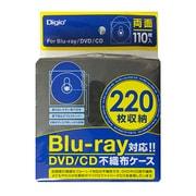 BD-002-110BK [Blu-ray/DVD/CD用 両面不織布ケース 110枚 ブラック]