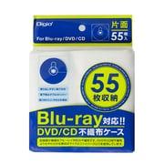 BD-003-055W [Blu-ray/DVD/CD用 片面不織布ケース 55枚 ホワイト]