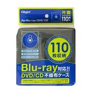BD-003-110BK [Blu-ray/DVD/CD用 片面不織布ケース 110枚 ブラック]