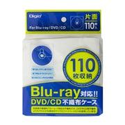 BD-003-110W [Blu-ray/DVD/CD用 片面不織布ケース 110枚 ホワイト]