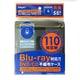 BD-004-055BK [Blu-ray/DVD/CD用 タイトル付き両面不織布ケース 55枚 ブラック]