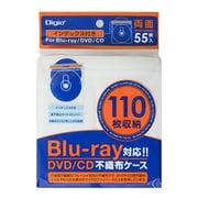 BD-004-055W [Blu-ray/DVD/CD用 タイトル付き両面不織布ケース 55枚 ホワイト]