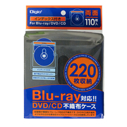 BD-004-110BK [Blu-ray/DVD/CD用 タイトル付き両面不織布ケース 110枚 ブラック]