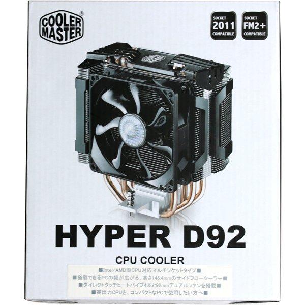 RR-HD92-28PK-J1-JJ3 [CPUファン Hyper D92]