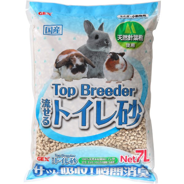 Top Breeder 流せるトイレ砂 7L [小動物用]