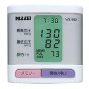 KHB-504 [コンパクト手首式デジタル血圧計 WS-900]