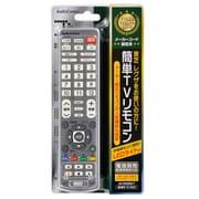 AV-R330N-T [LEDライト付き 簡単TVリモコン 東芝専用]