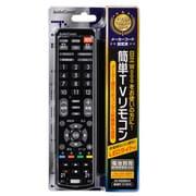 AV-R330N-H [LEDライト付き 簡単TVリモコン 日立専用]