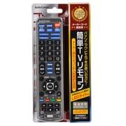 AV-R330N-P [LEDライト付き 簡単TVリモコン パナソニック専用]
