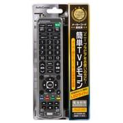 AV-R330N-SO [LEDライト付き 簡単TVリモコン ソニー専用]