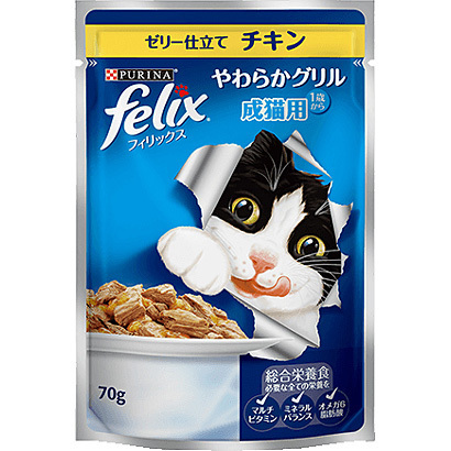フィリックス やわらかグリル 成猫用 ゼリー仕立て チキン 70g [キャットフード]