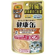 シニア猫用健康缶パウチ エイジングケア 40g [キャットフード]