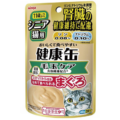 シニア猫用健康缶パウチ 毛玉ケア 40g [キャットフード]