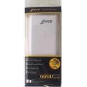 HLAU-600MMC-WH [モバイルバッテリー AC6000mAh ホワイト]