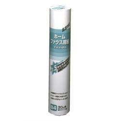 SD-FXR-B4 [ホームファックス用紙 B4 257mm巾]