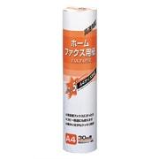 SD-FXR-A4 [ホームファックス用紙 A4 210mm巾]