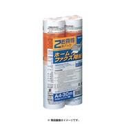 SD-FXR-A4-2P [ホームファックス用紙 A4 210mm巾 2本パック]
