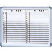 SBJ-6045 [アルミフレームスケジュールボード W600×H450]