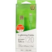 ST-CAPL2GR [iPod & iPhone用ライトニングケーブル 120cm グリーン]
