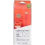 ST-CAPL2RD [iPod & iPhone用ライトニングケーブル 120cm レッド]