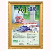 フ-KWP-33/N [樹脂製賞状額 金ケシ A4]