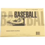 9107 [野球 保存版補充用紙]