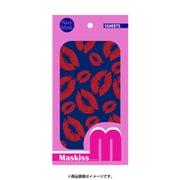 M22 [Maskiss ネイビーマスク リップス]