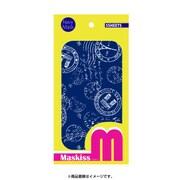 M24 [Maskiss ネイビーマスク スタンプ]