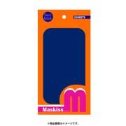 M26 [Maskiss ネイビーマスク プレーン]