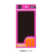 M46 [Maskiss ブラックマスク プレーン]