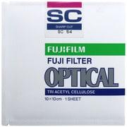 SC-54 [紫外線吸収フィルター(SCフィルター) 10×10]