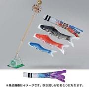 積美画スーパースターゴールド SS#50ST [鯉のぼり ベランダ用 おおとり吹流し付 撥水加工 スタンドセット(水袋付)]