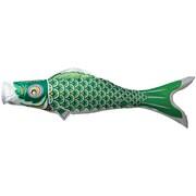 優輝 1m 緑 [鯉のぼり 単品]