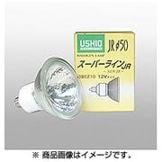 JR12V50WLW/K/EZ-H [白熱電球 ハロゲンランプ スーパーライン EZ10口金 12V 75W形(50W) 50mm径 35度]