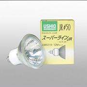 JR12V20WLM/K-H [白熱電球 ハロゲンランプ スーパーライン GU5.3口金 12V 20W 50mm径 20度]